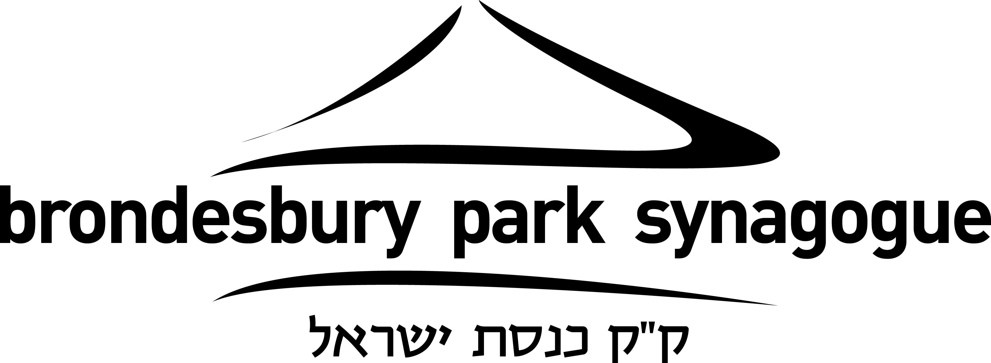 Brondesbury Park Eruv Logo